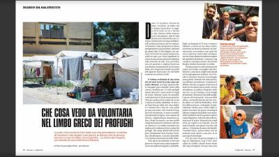 Diario da Salonicco